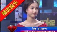 泰国最美人妖【YOSHI】专访