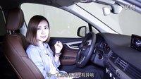 凹凸用车第一季E03:买车不方,车内功能要这么检查!