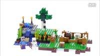 [速组]LEGO乐高 21114我的世界 The Farm 农场 Lego Minecraft