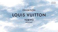 """路易威登LV-""""飞行、航行、旅行——路易威登""""东京展日本展厅"""