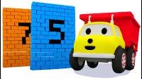 翻斗车伊森 第2集 通过撞碎砖墙来学习数字