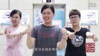 分众传媒首部大型MV《分众欢迎你》震撼登场!引爆主流投分众!