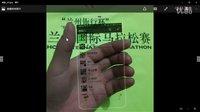 """01期 透明版手机正式""""上线""""了-超级装逼神器制作教学 第一讲"""