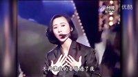 尤物志Ⅲ:翁虹 港岛豪放女