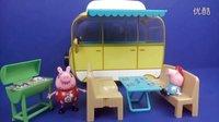 小猪佩奇 粉红猪小妹和猪爸爸的露营野餐 迪士尼 玩具