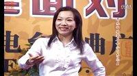 《明星面对面》访谈嘉宾(第37期)-李美贞