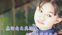 卓依婷-青青河边草【超清DVD】