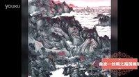 丝绸之路国画大展——曲波作品