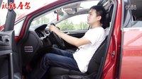 新手加油站系列001《座椅调节》-玩转座驾