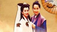 New[2013台视八点档官方预告片_豪华版]《新白娘子传奇》赵雅芝 叶童 陈美琪(720p_HD)