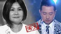 大咖头条  #中国好噪音# 爆冷!金曲奖歌后惨遭淘汰