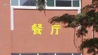 安仁镇中学  餐厅