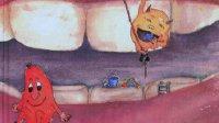 有声绘本《牙齿大街的新鲜事》:让孩子从此爱上刷牙