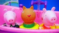 粉红猪小妹 洗澡浴缸 迪士尼 玩具 小猪佩奇