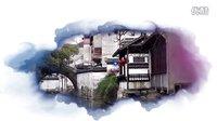 《江湖怪谈》之实地风水篇村落运势风水分析20160908