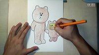 【小咛咛】手绘布朗熊
