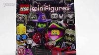 [成哥玩具]乐高LEGO人仔抽抽乐15季{疯狂科学家}minifigures