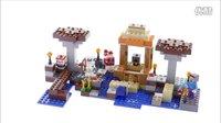 乐高LEGO 21116 我的世界 手工盒Lego Minecraft 21116 Crafting Box