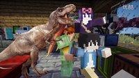【悠然小天】我的世界侏罗纪公园第三季ep.23