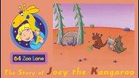梦幻动物园 第一季第3集 袋鼠乔伊的故事 中文