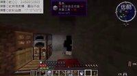 我的世界Minecraft不正经の生存彩蛋EP1