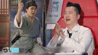 恶搞时间:星爷实力rap上中国新歌声打动导师