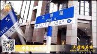 中国传统文化四大文明古街广东广州文德路文化旅游游览音画视频展播