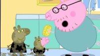 亲子早教视频08 小猪佩奇闯关大战植物大战僵尸植物大战僵尸