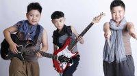 北方琴行   boy style 乐队