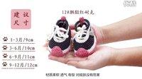 小满编织小屋编织视频耐克婴儿鞋第二集