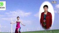 漂亮妈妈广场舞 歌在飞 音乐相册《 歌在飞》演唱 苏勒亚琪琪格 2016年9月21号 留念