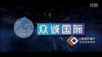 上海企业宣传片制作 宣传片 广告片制作 视频制作 企业宣传片 公司宣传 产品宣传片 企业片头