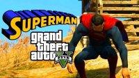 亚当熊 GTA5超级英雄62,钢铁之躯超人GTA5最强的存在