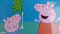 小猪佩奇 第一季26 乔治的汽球