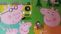 小猪佩奇 第一季32 露营去