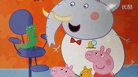 小猪佩奇 第一季35 看牙医
