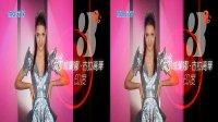 左右3D版【亚洲小姐】ATV亚洲小姐总决赛入围美人:1号-10号佳丽