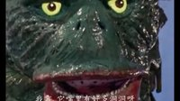萝卜吐槽第4期上 8分钟吐完初代奥特曼第4集 猴赛雷危机
