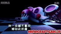 【忧花翻译】玩具熊的五夜后宫歌曲 曼果之歌 mangle sonf byMinecraft Gamer  和 xboxgamerk