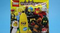 [成哥玩具]乐高LEGO16季人仔抽抽乐