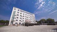 我们的军训【常州市北郊高级中学2016级军训记录】【北郊中学】