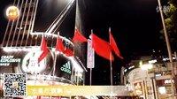 五星红旗飘扬在广州的国庆节2016童声朗诵《祖国祖国幸福的摇篮》贺祖国生日快乐
