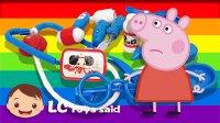 小猪佩奇和玩具套装