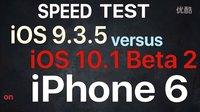 iPhone 6 - iOS 9.3.5 vs iOS 10.1 Beta 2 速度测试 - 性能测试!@成近田
