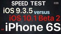 iPhone 6S - iOS 9.3.5 vs iOS 10.1 Beta 2  速度测试 - 性能测试!@成近田