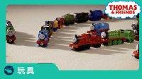 托马斯玩具:合金系列小火车