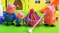 超丑魔鬼冰淇淋 粉红猪小妹过家家佩佩猪培乐多彩泥黏土手工制作日本食玩
