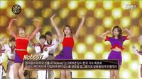 【特别舞台】TWICE&AOA&EXID《Tell Me》《Nobody》[原唱WonderGirls] 周子瑜Tzuyu&金雪炫&安喜延HaNi