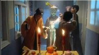 灵异惊悚神秘事件 林正英僵尸鬼片大全国语版恐怖片最新恐怖片