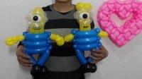 魔术气球造型--小黄人 气球视频 气球 魔术气球教程 魔术气球 气球教程 气球拱门 气球花 气球魔术教程 气球造型教程 气球装饰 经典街卖造型 气球布置 踩气球